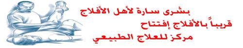 مواصفات الأعلان :: ينتهي الإعلان بتاريخ  ///