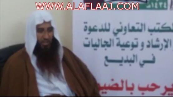 شاهد ... الشيخ محمد الشرافي يشيد بجهود مكتب الدعوة والإرشاد بالبديع