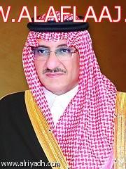 إصلاحية الرياض.. تحول إستراتيجي في بيئة ومفهوم السجن