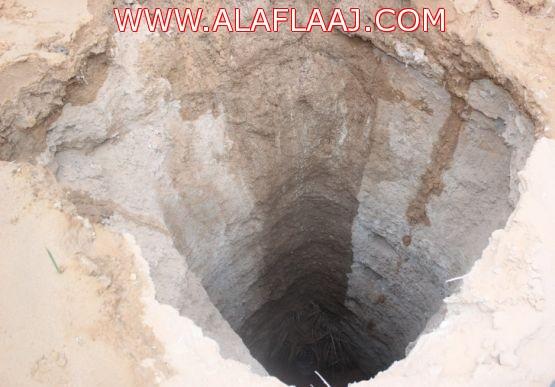 في جريدة الوطن : مقابر الأحياء تنتظر اصطياد الضحايا في الأفلاج