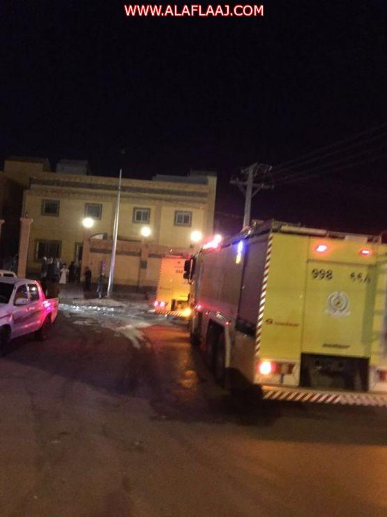 إخماد حريق إشتعل في منزل مدير أمن طرق العجلية