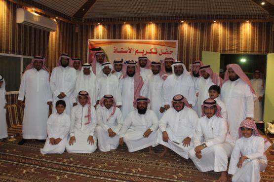 بالصور : مدرسة ابتدائية تحفيظ الأفلاج تكرم الأستاذ عبدالله الزير