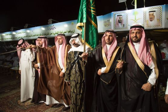 بالصور : احتفال أهالي الأفلاج بعيد الفطر لعام 1438هـ
