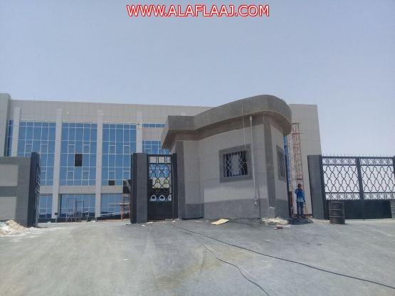 شاهد بالصور  : مبنى التعليم الجديد  النموذجي يمر على المراحل النهائية