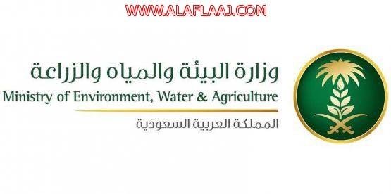 زراعة الافلاج تدعو المزارعين لحضور برنامجها التوعوي