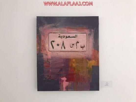 التشكيلي آل حبيل يعرض لوحة بمليون ريال سعودي ب «سادن الليل»