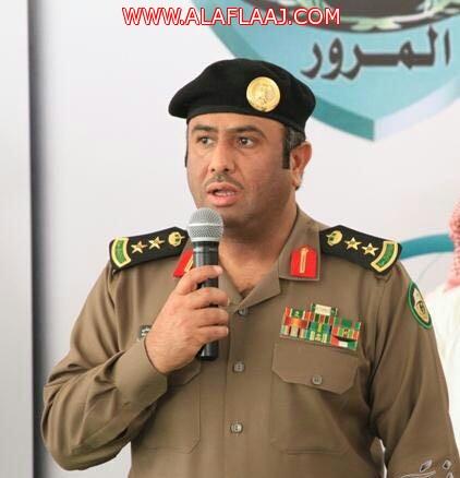 تعيين مدير مرور الأفلاج مديراً  للشؤون الإدارية بمرور الرياض