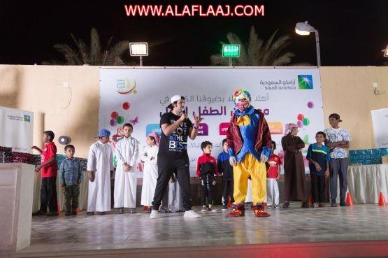 بالصور : برعاية أرامكو السعودية خيرية الأفلاج تقيم ملتقى فرحة الطفل الأول