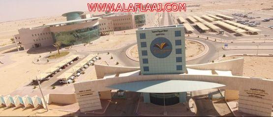 جامعة الأمير سطام بالخرج تتجاهل مطالب أهالي الأفلاج ... أين وعود دبلومات التربية ؟