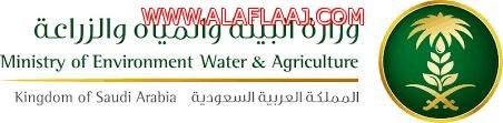 مديرية الزراعة بالأفلاج تدعو المزارعين لمراجعتها