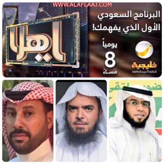 معاناة طالبات جامعة الأمير سطام بالأفلاج على قناة روتانا خليجية الأحد القادم