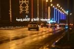 بمشيئة الله تعالى حالة الطقس المتوقعة ليوم الثــلاثاء 18/05/1433 الموافق 10/04/2012
