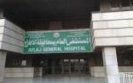دعم مستشفى الأفلاج ب ٦ استشاريين في تخصصات مختلفة