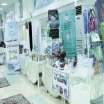مركز التنمية يقيم معرض الأسر المنتجة
