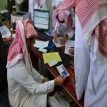 جامعة سلمان بالأفلاج تسلم الطلاب بطاقات الصراف الآلي