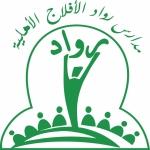 أحمد الخرعان مديرآ لثانوية رواد الأفلاج الاهلية