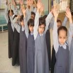 معلمة بالأفلاج تعاقب الطالبات بالأحتجاز في الفصل حتى مغادرة  متعهد النقل