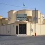 مكتب عمل الأفلاج يفتح أبوابه للمراجعين خلال إجازة عيد الأضحى المبارك