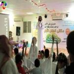 بالصور : لجنة التنمية الاجتماعية الأهلية بالسيح تقيم ( ملتقى الطفل الأول )