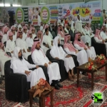 بالصور : افتتاح مهرجان ربيع الأفلاج الاجتماعي الثالث