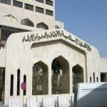 الشؤون الإسلامية تنشئ 23 مقراً جديداً بالمحافظات بـ(130) مليون ريال