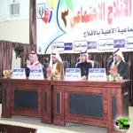 تغطية فعاليات اليوم الرابع من مهرجان ربيع الأفلاج الاجتماعي الثالث