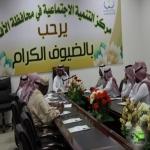 مركز التنمية بالأفلاج يعقد اللقاء التعريفي الأول للجمعيات الخيرية بالأفلاج