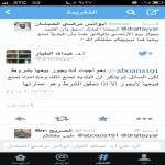 الشيخ عبدالله الطيار يوضح إجابته حول  حكم بيع أراضي المنح