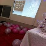 الحفل الختامي لدار الذكر بمحافظة الأفلاج