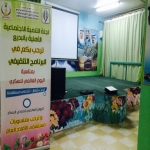 لجنة التنمية الأهلية في البديع تقيم برنامج ثقيفي عن داء السكري