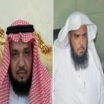 أبوأنس وأبودجين : الموافقة على إفتتاح فرع للصندوق العقاري