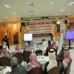 مؤسسة سليمان الراجحي الخيرية تقيم برنامج لقاء التواصل مع الجهات الخيرية والاجتماعية بمنطقة جنوب الرياض