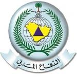 """""""مدني الرياض"""" يبحث عن مفقود"""