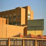 عثمان العثمان :  قرار إغلاق ابتدائية البنات بمركز حراضة وستارة بسبب قلة عدد الطلاب والطالبات