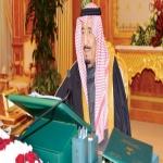 الموافقة على مشروع الملك عبدالله للعناية بالتراث الحضاري