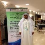 بلدي البديع يشارك في ندوة عن مراجعة الحساب الختامي للبلديات