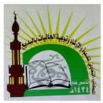فلبينيتين يعلنان إسلامهن في تعاوني البديع