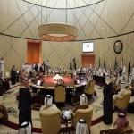 المملكة والإمارات والبحرين تعلن سحب سفرائها من قطر