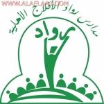 مدير رواد الأفلاج يشكر الأستاذ رشيد محمد رشيد الدوسري