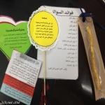 ملتقى الدراسات الإسلامية الدعوي بكليات الجامعة في الأفلاج يختتم فاعلياته