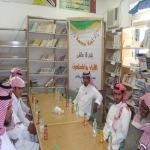 مدرسة سعد بن أبي وقاص تقيم ملتقى للأباء والمعلمين