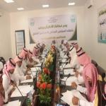 محافظ الأفلاج زيد بن محمد آل حسين يترأس اجتماع المجلس المحلي والبلدي