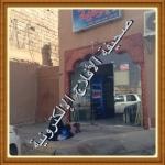 التسول ينتشر بالأفلاج في المساجد والمطاعم