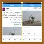 """مغردين : يحذرون من مطبات دوار الجزيرة بالأفلاج """"صورة"""" لبلدية الأفلاج"""
