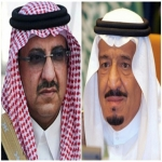 شكر تعزية من  أسرة آل ذيب من سبيع وأبناء المرحوم سعد بن ذيب السبيعي