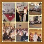 بالصور : الدواسر تحتفل بتكريم الشاعر شافي النتيفات