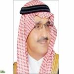 في ذكرى البيعة أمير الرياض: الملك عبدالله دعم التضامن العربي والإسلامي