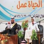 بالصور : ملتقى الحياة عمل يستضيف رجل الأعمال الشيخ محمد بن راشد آل زنان