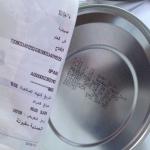 بيع حليب أطفال منتهي الصلاحية في صيدلية بالأفلاج