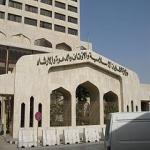 الشؤون الإسلامية تحقق مع 17 خطيباً تجاهلوا تفجيرات منفذ الوديعة وشرورة